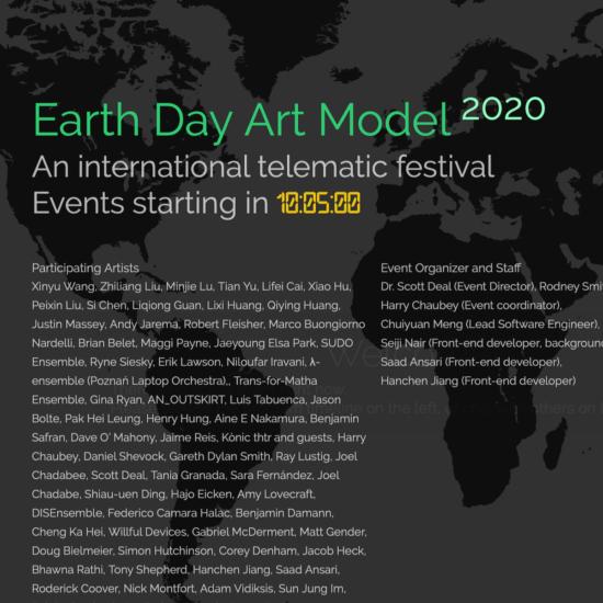 Earth Day Art Model Launch Screen